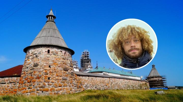 Блогер Илья Варламов прилетел на Соловки