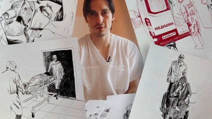 В Германии выпустят книгу с рисунками кемеровского хирурга из «красной» зоны. Тираж будет ограничен