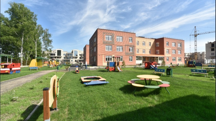 В Кольцово открыли необычный детский сад со смешанными группами и педагогами в парах