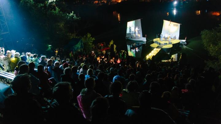 Минкульт Самарской области назвал даты проведения Грушинского фестиваля