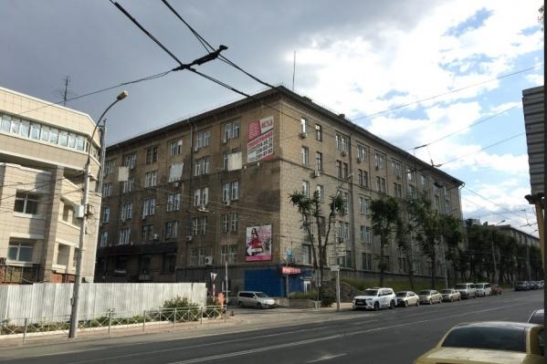 АО «НИИЭП» входит в концерн «Техмаш» Государственной корпорации «Ростех»