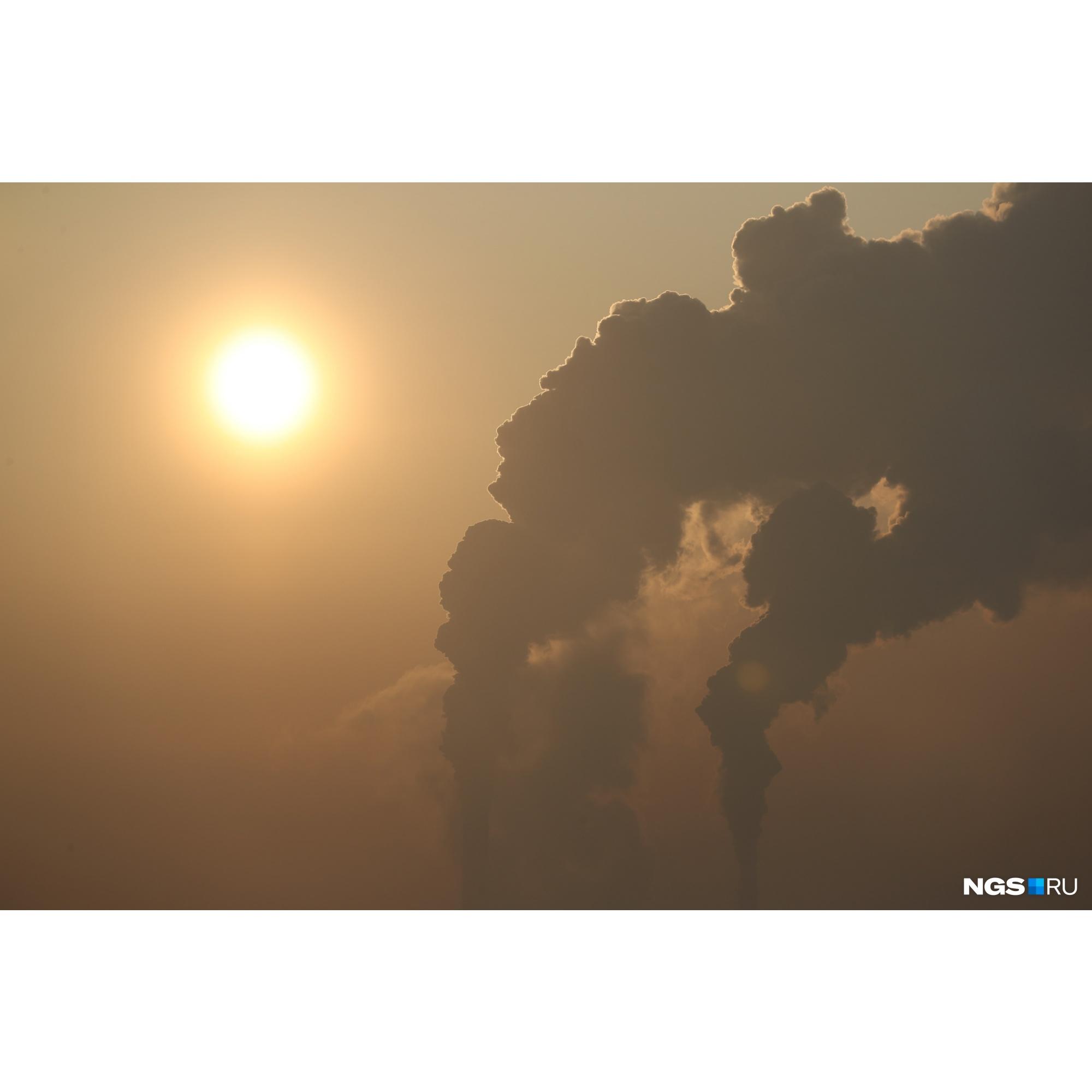 Из-за погоды и сближения с Землей Солнце выглядело больше