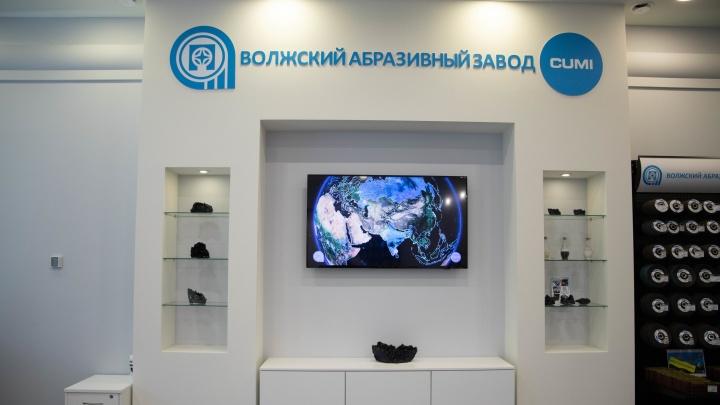 Выгодно и удобно: в Волжском открылся первый розничный магазин абразивного инструмента от Волжского абразивного завода