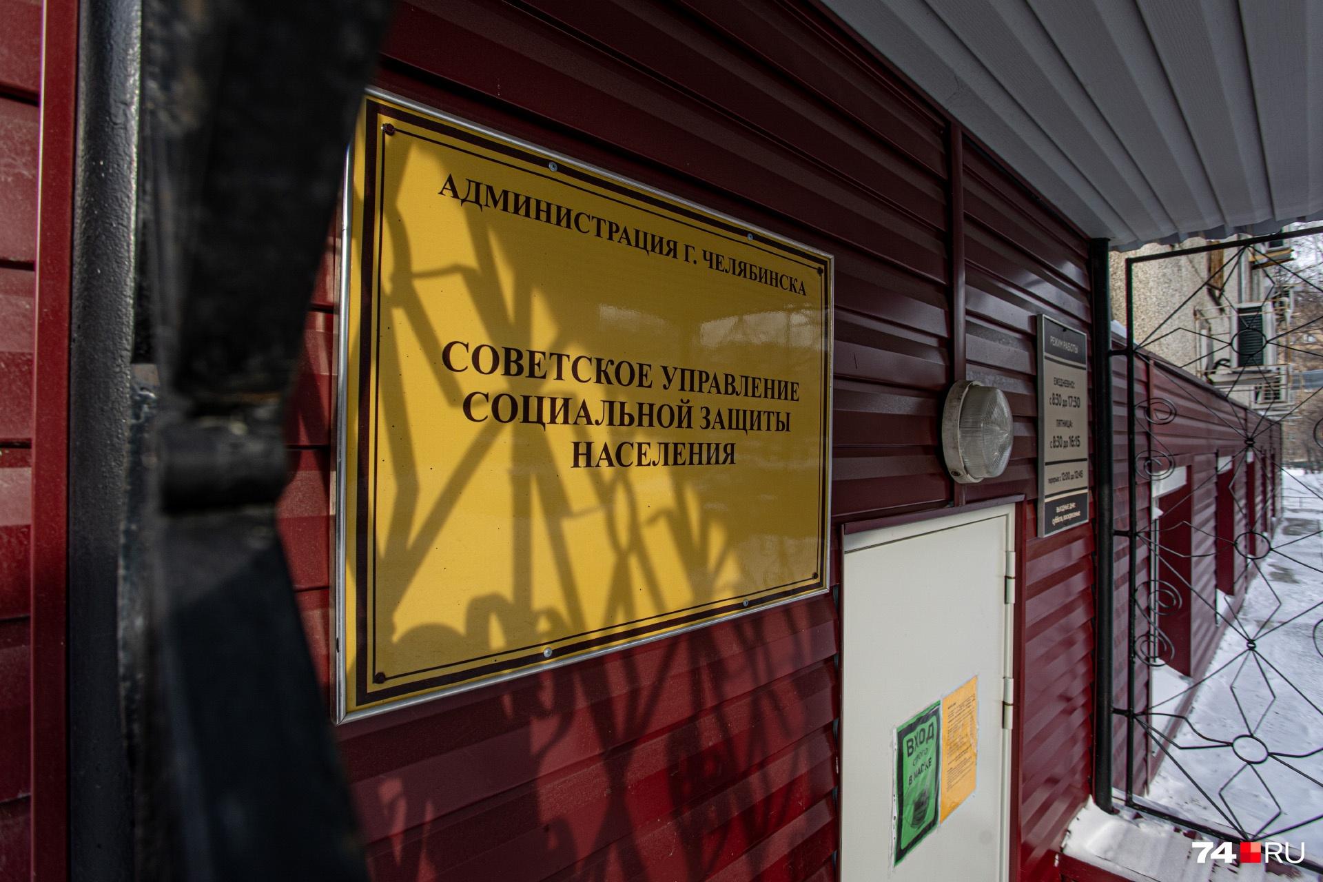 Больше всего Андрея Косухина возмущает то, что парковаться ему запретила не какая-то частная организация, а соцзащита