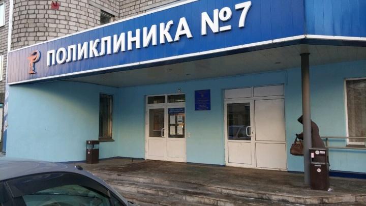 Заместитель главврача красноярской поликлиники получил условку за трудоустройство «мертвых душ»