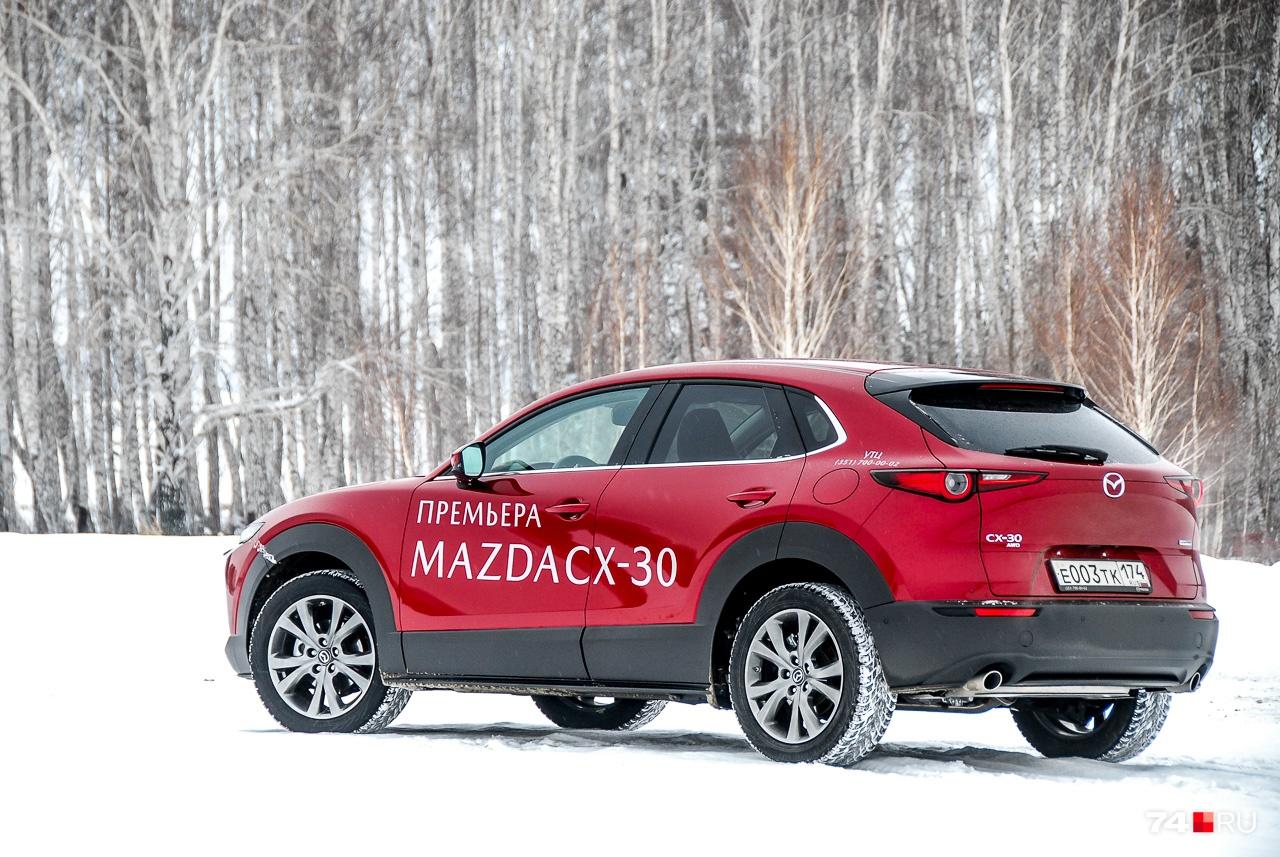 Mazda CX-30 — не совсем задранная «трёшка». Кузов полностью новый