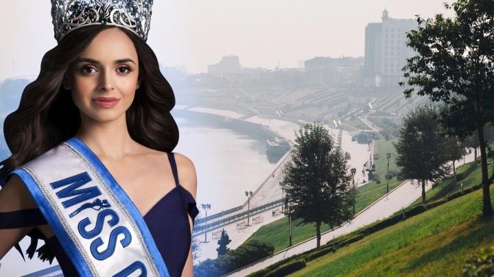 Главный приз — диадема и 2 000 000 рублей: тюменок приглашают на кастинг конкурса «Мисс Офис»
