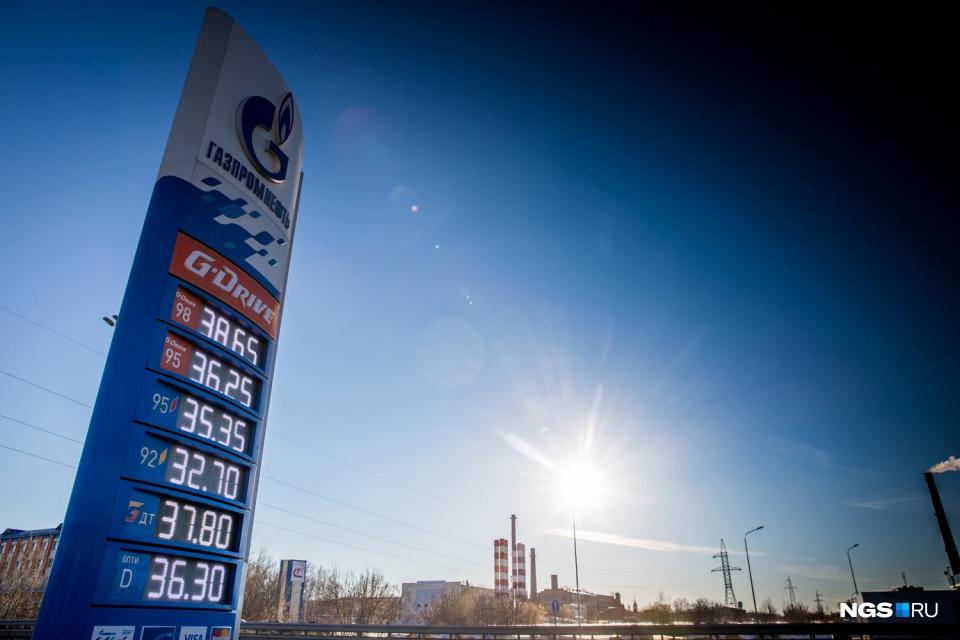 """Цены «Газпромнефти» <nobr class=""""_"""">в 2016 году</nobr>"""