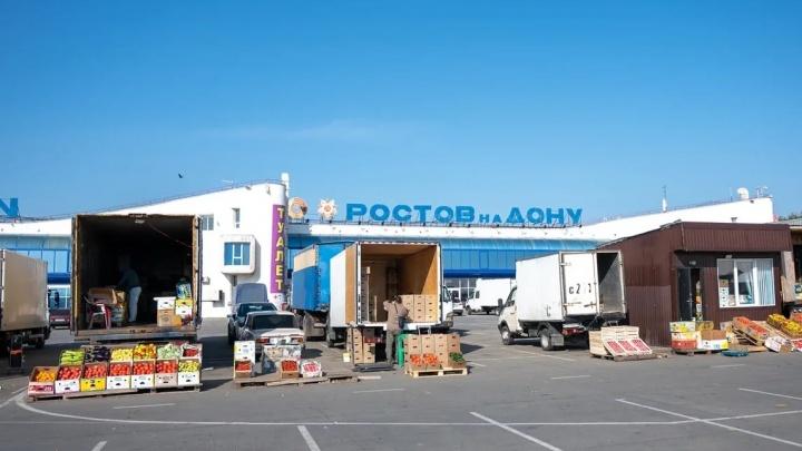 Овощной рынок в старом аэропорту Ростова закроется 20 октября