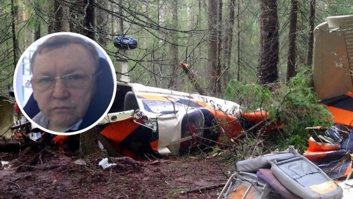 МАК назвал причины авиакатастрофы самолета Сеssna в Пермском крае