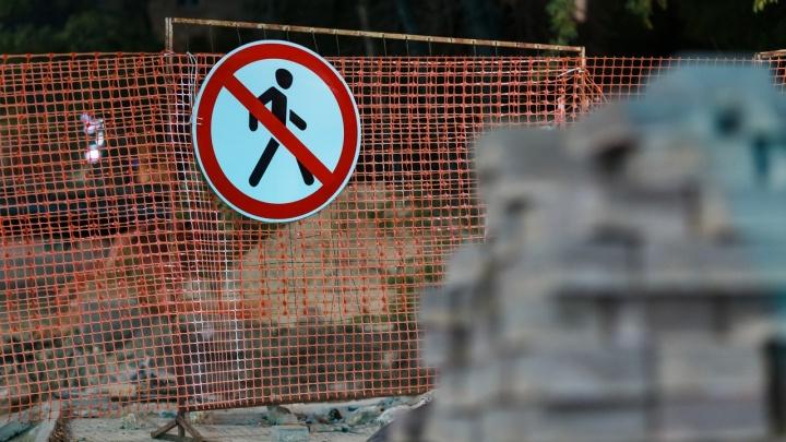В Волгограде на три месяца перекроют улицу ради строительства канализации