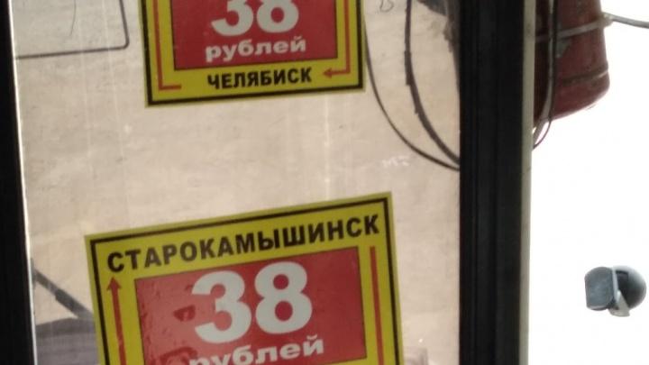 Челябинский перевозчик повысил стоимость проезда в популярной маршрутке
