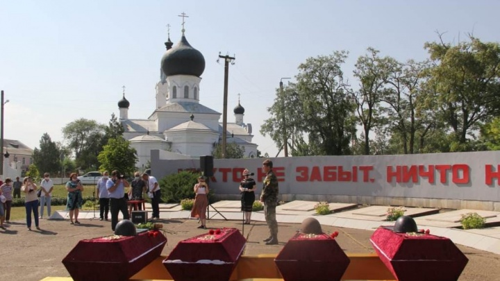 Поисковики Ростовской области ищут родственников погибшего в 1943 году бойца из Калача-на-Дону