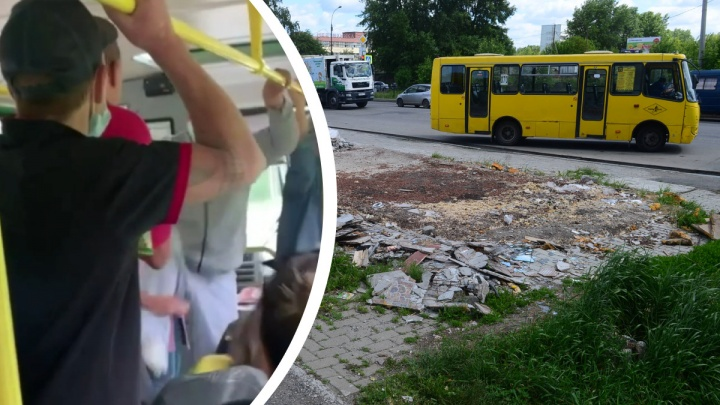 В Екатеринбурге водитель автобуса избил пассажира прямо в салоне. Произошедшее попало на видео