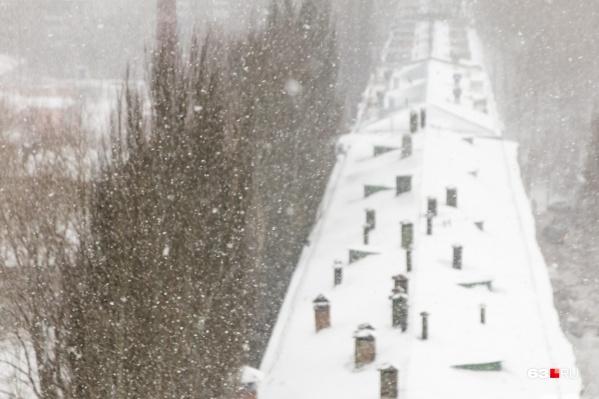 Ожидается снегопад