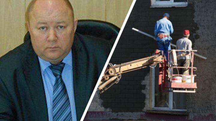 В Волгограде уволили директора фонда капитального ремонта
