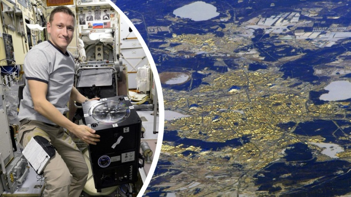 Российский космонавт показал, как с МКС выглядит Екатеринбург и другие города страны
