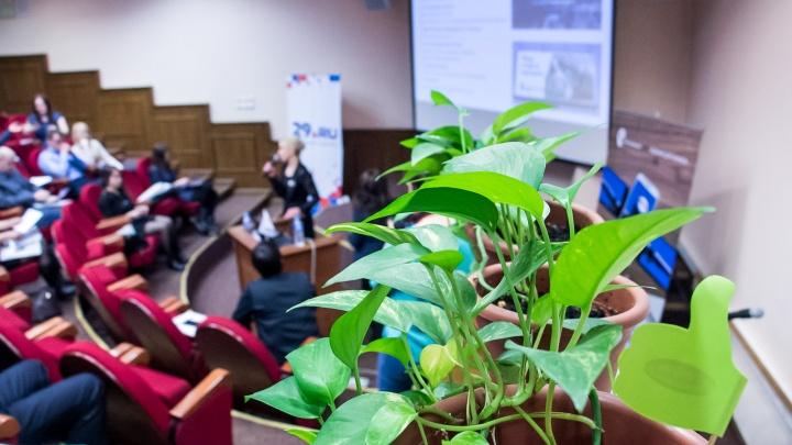 В Петербурге стартовал международный медиафорум «Диалог культур»