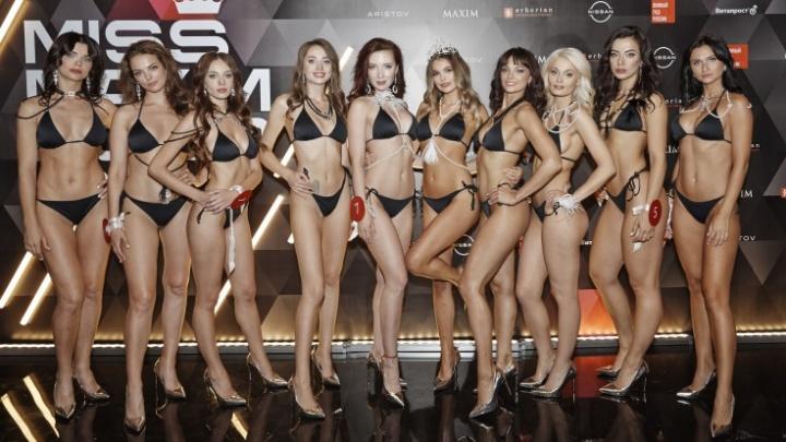 Журнал MAXIM ищет самых горячих девушек России