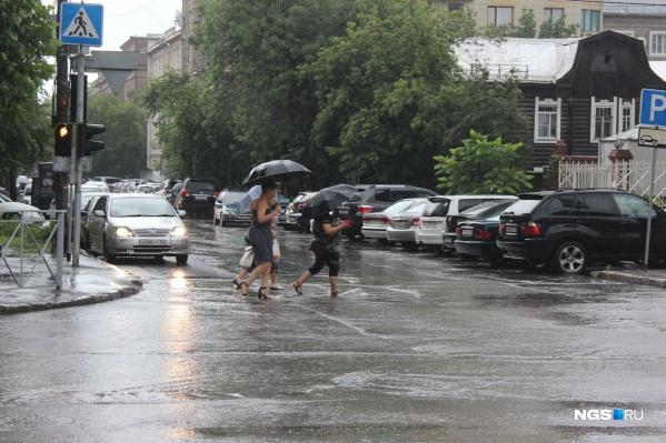 В городе ожидаются дожди и грозы