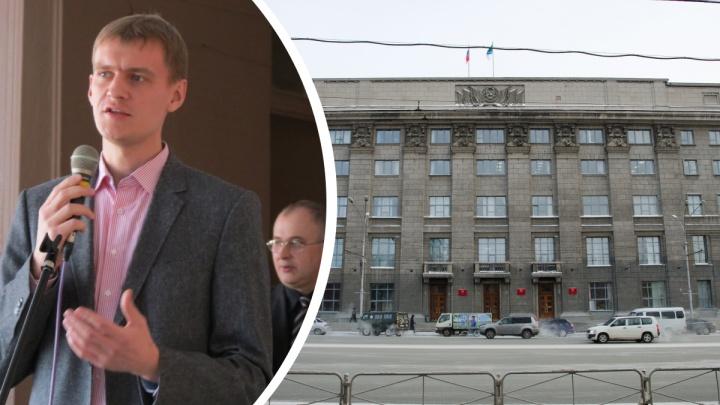 «Три года проработал, хватит»: в мэрии Новосибирска увольняется глава управления предпринимательства