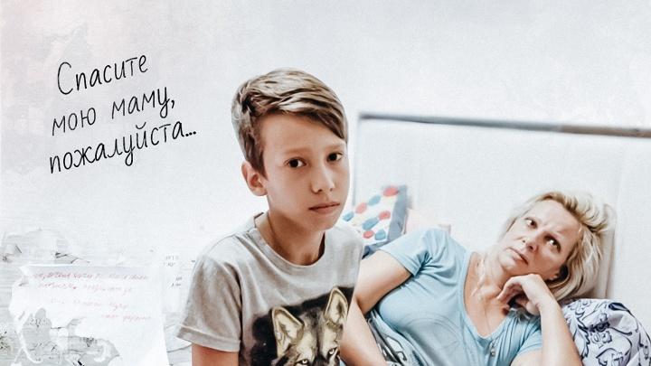 «Спасите мою маму!»: как маленький клочок бумаги и большое сыновье сердце изменили жизнь трех российских мам