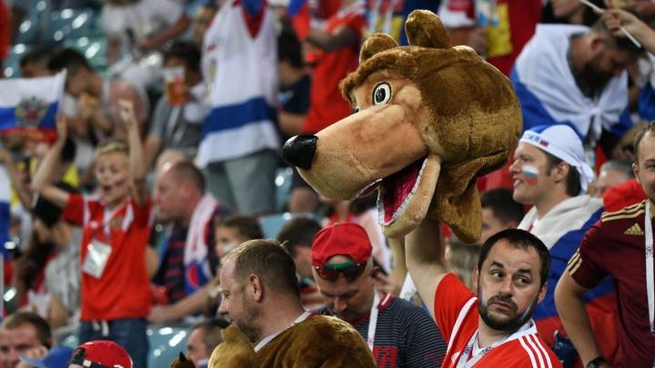 На «Екатеринбург Арене» ради матча Россия — Финляндия откроется фан-зона: как туда попасть