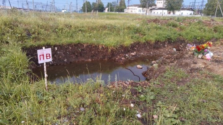 Глава поселка в Челябинской области объяснила, почему не огородили котлован, где утонул ребенок
