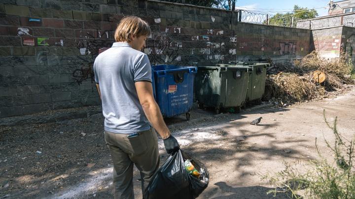 «ЭкоСтройРесурс» оштрафовали за большие счета за мусор для клиник Самарской области