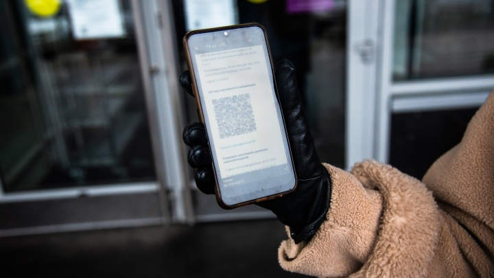 Жителей Архангельской области не будут пускать в торговые центры без QR-кодов