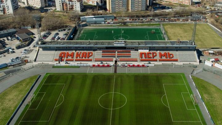 «Амкар-Пермь» проиграл в первом официальном матче после возрождения