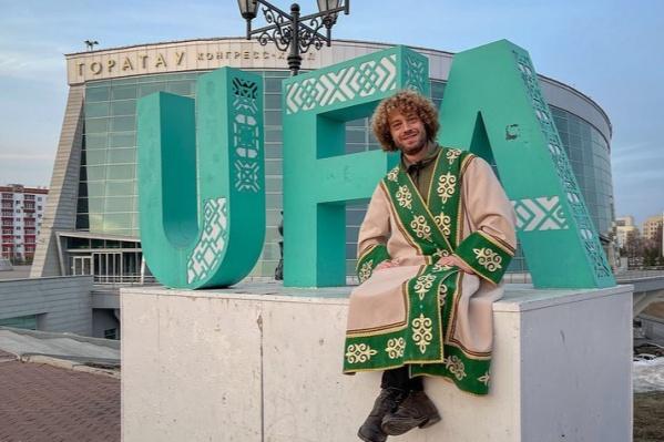 Илья Варламов приехал в столицу Башкирии накануне, 9 апреля