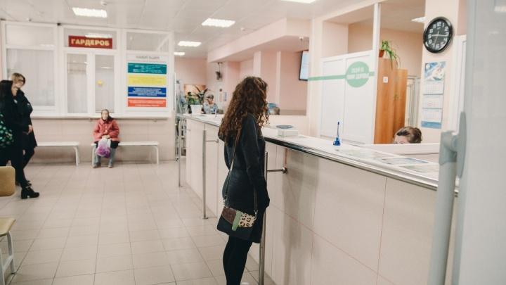 Плановую медпомощь в Тюменской области получают только вакцинированные. Власти объяснили, почему