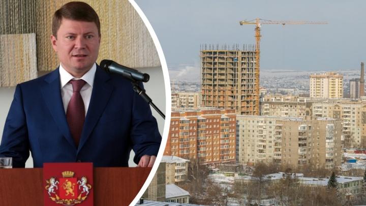 «Всегда ходишь под топором»: Ерёмин объяснил, откуда взялись слухи об отставках в строительном блоке мэрии