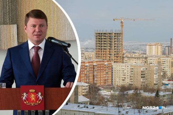 Сергея Ерёмина спросили об отставках в сфере строительства