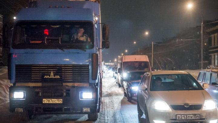 В Новосибирске с раннего утра собралась пробка на Ватутина из-за перекрытой объездной дороги возле площади Труда