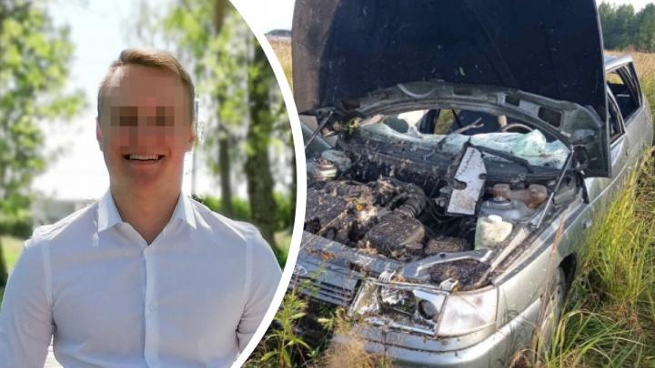 «Только вернулся из армии»: 20-летний парень погиб в аварии с лосем в Ярославской области