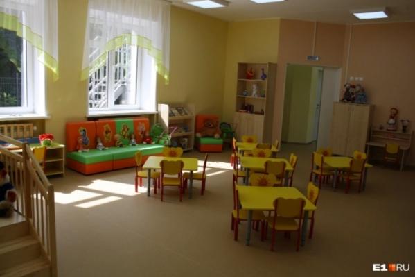 Не для всех детский сад — это воспоминания о беззаботном детстве