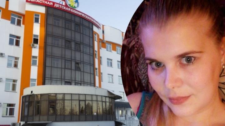 СК начал проверку смерти двухлетнего ребенка в челябинской больнице