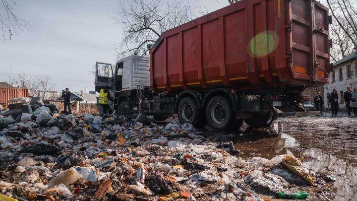 Левобережный оператор ликвидировал свалку бытовых отходов на Смоленской