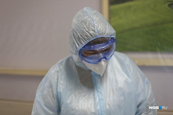 Сейчас в регионе зарегистрировано более 50 тысяч случаев коронавируса