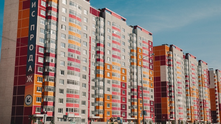В Тюменской области закончится льготная ипотека. Как это повлияет на рынок и при чем здесь выборы?