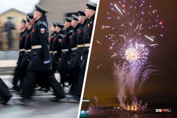В последний день августа пройдет военный парад, а концерт на Красной пристани завершится салютом