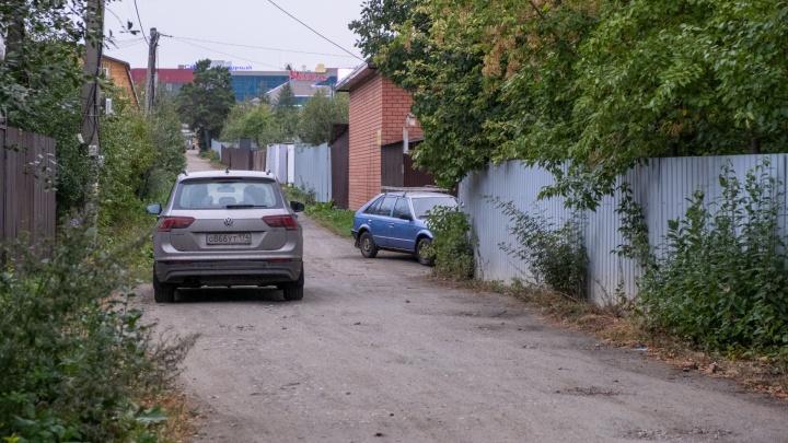В мэрии прокомментировали судьбу частных домов на Северо-Западе и возможное продление дороги по Ворошилова