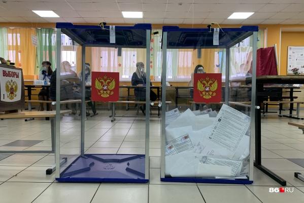 В Сургуте завершается подсчет голосов
