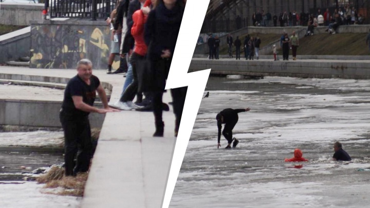 «Через минуту она бы окоченела и утонула»: 62-летний екатеринбуржец — о спасении девочки, провалившейся под лед