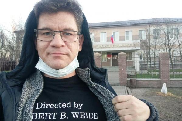 Александр Пичугин подводит итог судебного заседания