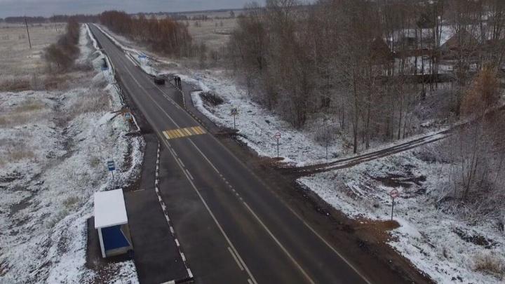 В Ярославской области на федеральной трассе пустили движение по временному объезду