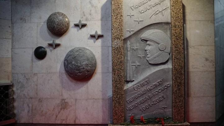 На «Гагаринской» установили огромный барельеф — рассматриваем, что на нем изображено