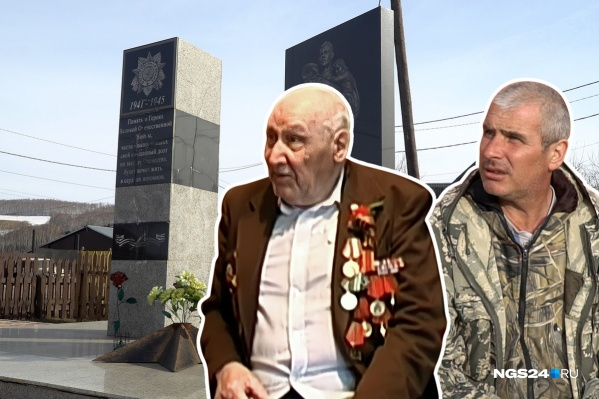 Целью грабителя была скромная пенсия в 20 тысяч рублей